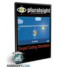 آموزش PluralSight Drupal Coding Standards