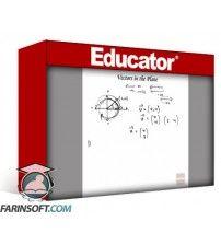 آموزش Educator Linear Algebra