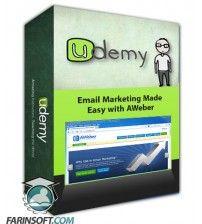 آموزش Udemy Email Marketing Made Easy with Aweber