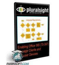 دانلود آموزش PluralSight Enabling Office 365 (70-347) Manage Clients and End-user Devices