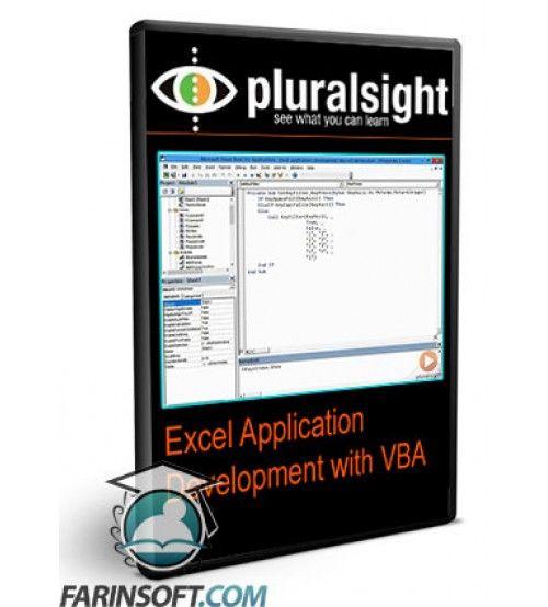 آموزش PluralSight Excel Application Development with VBA