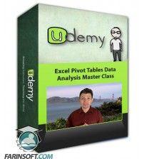 آموزش Udemy Excel Pivot Tables Data Analysis Master Class