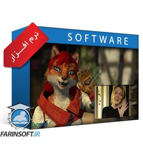 نرم افزار FaceRig Pro v1.3 نرم افزار کاراکترهای جذاب دیجیتالی برای وب کم