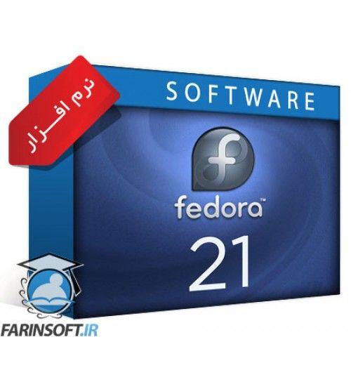 سیستم عامل Fedora 21 Server 32 & 64 Bit