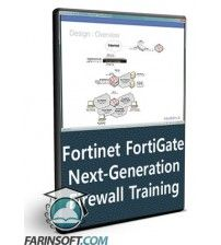 آموزش RouteHub Fortinet FortiGate Next-Generation Firewall Training