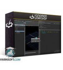 آموزش Gnomon Workshop Scripting Fundamentals, Volume 1