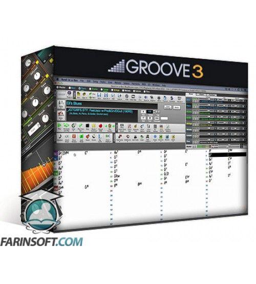 آموزش Groove3 BIAB 2014 for Mac Explained