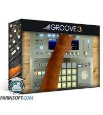 دانلود آموزش Groove3 First Song with MASCHINE