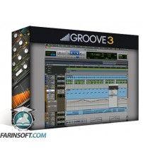 آموزش Groove3 Pro Tools 8 Explained