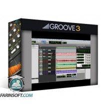 دانلود آموزش Groove3 Pro Tools Express Jump Start