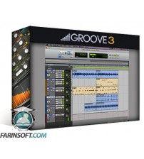 دانلود آموزش Groove3 Pro Tools SE Jump Start