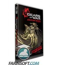 آموزش Gnomon Workshop Gears of War Creature Design Sketch, Model and Paint with James Hawkins