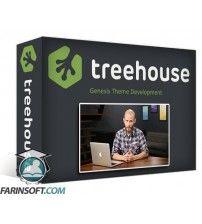 دانلود آموزش TeamTreeHouse Genesis Theme Development