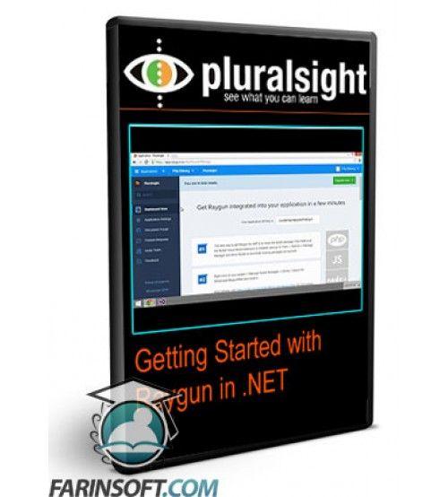 آموزش PluralSight Getting Started with Raygun in .NET