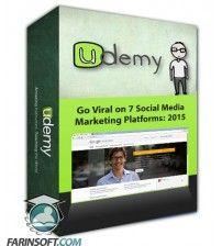 آموزش Udemy Go Viral on 7 Social Media Marketing Platforms: 2015 Edition