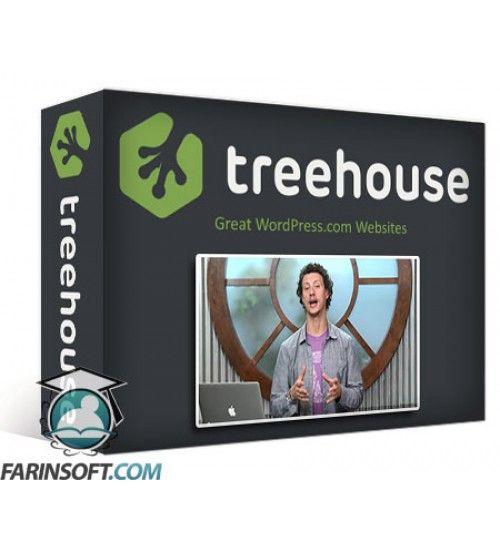 آموزش TeamTreeHouse Great WordPress.com Websites