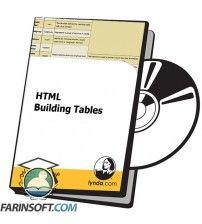 آموزش Lynda HTML Building Tables
