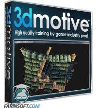 آموزش 3D Motive Hand Painted Enviro Texturing Vol 1-3
