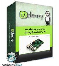 آموزش Udemy Hardware projects using Raspberry Pi