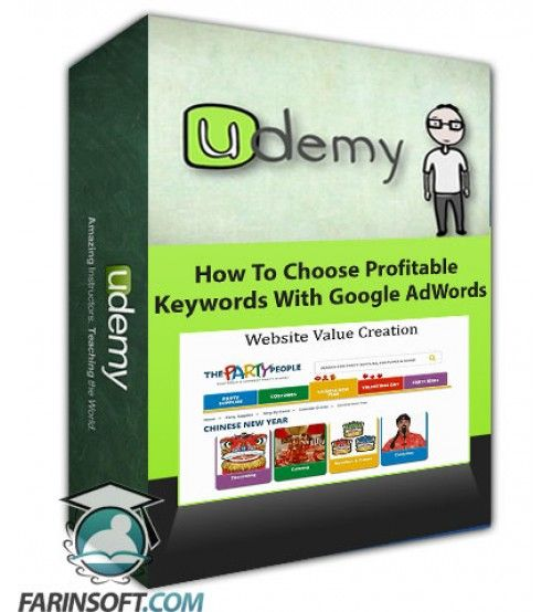 آموزش Udemy How To Choose Profitable Keywords With Google AdWords