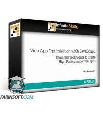 دانلود آموزش Web App Optimization with JavaScript Training Video