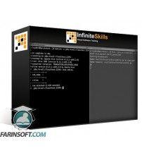آموزش InfiniteSkills Introduction to Apache Hive Training Video