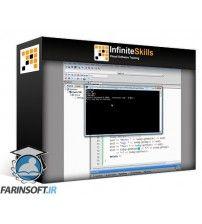 دانلود آموزش Learning C++ Programming Training Video