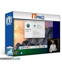 آموزش IT Pro TV Certified Technical Coordinator