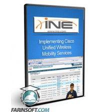آموزش INE Implementing Cisco Unified Wireless Mobility Services (642-747 IUWMS)