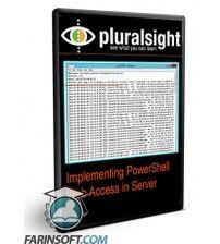 آموزش PluralSight Implementing PowerShell Web Access in Server