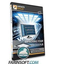 آموزش InfiniteSkills Improving your Workflow with Gulp.JS Training Video