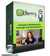 آموزش Udemy Instagram Marketing for Startups and Entrepreneurs