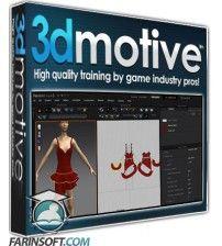 آموزش 3D Motive Intro to Marvelous Designer