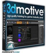 آموزش 3D Motive Intro to PixPlant