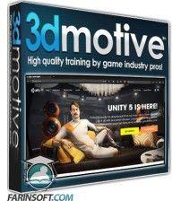 آموزش 3D Motive Intro to Unity 5 Vol 1-5