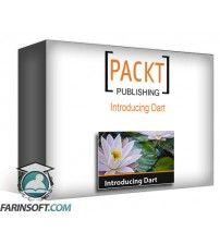 دانلود آموزش PacktPub Introducing Dart
