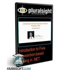 دانلود آموزش PluralSight Introduction to Fixie Convention-based Testing in .NET