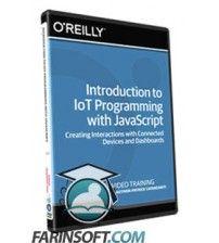 دانلود آموزش Introduction to IoT Programming with JavaScript Training Video