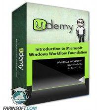 آموزش Udemy Introduction to Microsoft Windows Workflow Foundation WF