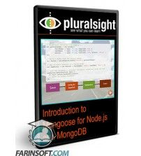 آموزش PluralSight Introduction to Mongoose for Node.js and MongoDB