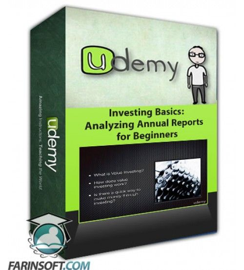 آموزش Udemy Investing Basics: Analyzing Annual Reports for Beginners