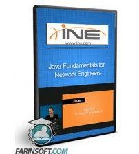 دانلود آموزش INE Java Fundamentals for Network Engineers