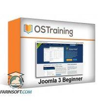 دانلود آموزش OS Training Joomla 3 Beginner