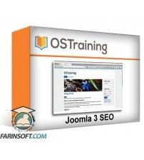 دانلود آموزش OS Training Joomla 3 SEO