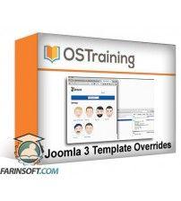 دانلود آموزش OS Training Joomla 3 Template Overrides