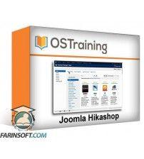 دانلود آموزش OS Training Joomla Hikashop