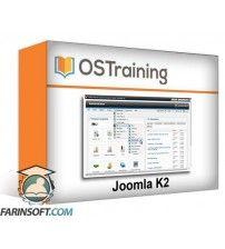 دانلود آموزش OS Training Joomla K2
