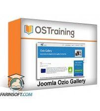 دانلود آموزش OS Training Joomla Ozio Gallery