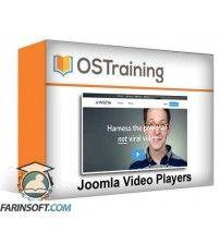 دانلود آموزش OS Training Joomla Video Players