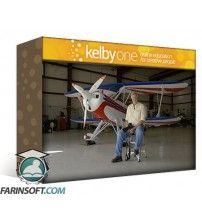 آموزش KelbyOne Pilot Portraits